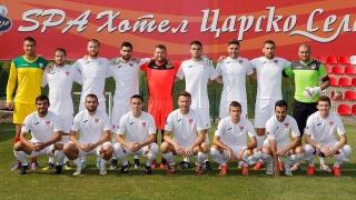 Царско село излъга Лудогорец II - всички резултати от Втора лига
