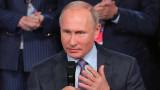 Путин и Тръмп ще проведат импровизирана среща