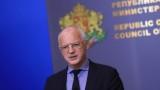 Васил Велев: Бюджетът ни изуми с минималната пенсия