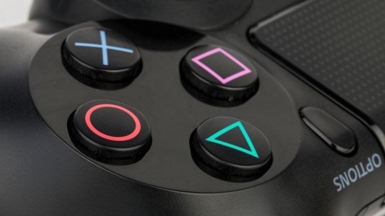 Sony пуска лимитирана серия на PlayStation 4 Pro