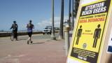 САЩ на път да станат новият епицентър на пандемията от коронавируса