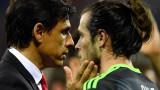 Крис Коулман: Не съм притеснен за Гарет Бейл, ако не е в Реал (Мадрид), ще си намери друг голям отбор