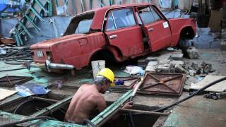 ООН дава $7,2 млн. на Куба