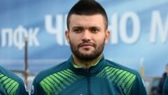 Бенгюзов изненадващо напусна Черно море след само ден престой