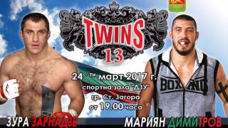 Мариян Димитров излиза срещу свиреп грузинец на TWINS-13