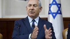 Нетаняху се обяви за мир с палестинците