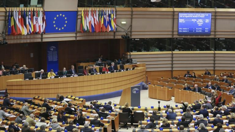 Борисов обсъжда с евродепутатите постигнатото при Българското председателство на ЕС