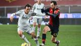 Дженоа се измъкна от зоната на изпадащите след победа срещу Болоня