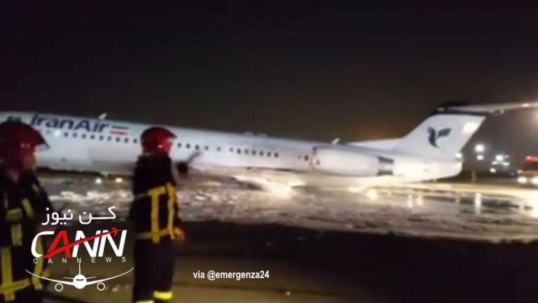 В Техеран горя самолет със 100 пътници