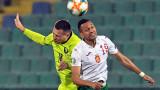 Връщат Марселиньо в националния отбор на България