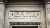 И Париж даде рамо за сливане на европейските банки