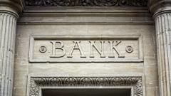Банките в Европа са изправени пред проблем за €1,4 трлн.