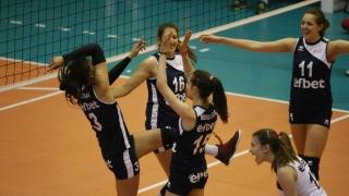Девойките до 18 години започват подготовката си за Европейското първенство