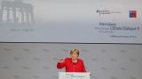 Меркел иска Германия да постигне въглеродна неутралност до 2050 г.