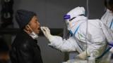 Китай блокира още близо 5 млн. души заради няколко случая на коронавирус
