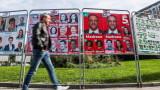 Парламентарни избори в Люксембург и местен вот в Белгия