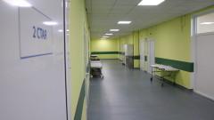 Общинската болница в Казанлък разкри второ COVID-отделение