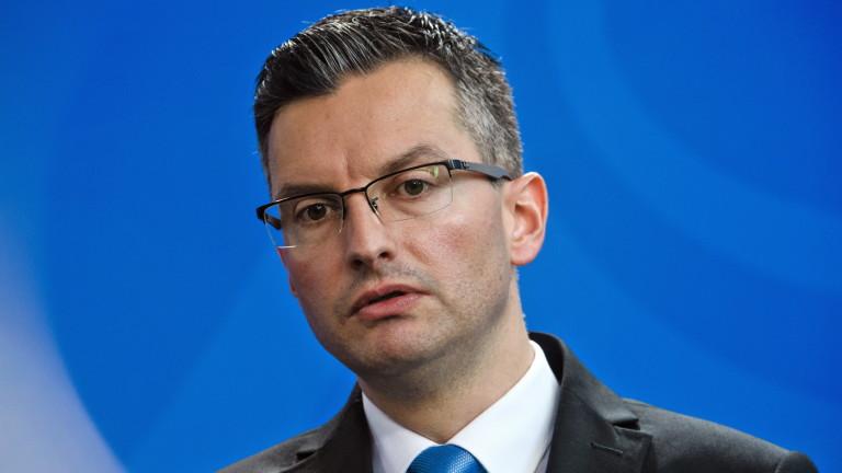 Лявоцентристкият премиер на Словения Марян Шарец неочаквано съобщи, че едепозиралоставката