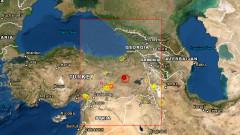 Силно земетресение в Турция