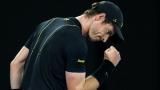 Съперникът на Анди Мъри се отказа, класира го на третия кръг в Барселона
