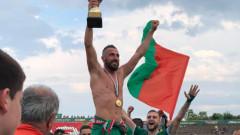 Локомотив (ГО) се раздели със своя капитан