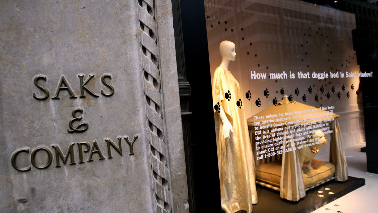 Saks Fifth Avenue е най-значимият магазин на Hudson