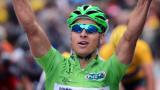 Втора етапна победа за Петер Саган