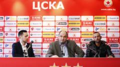 Прогнозираха затвор за шеф в ЦСКА, поканиха го за портиер