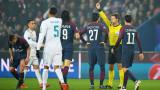 """ПСЖ - Реал (Мадрид) 1:2, """"кралете"""" отново поведоха!"""