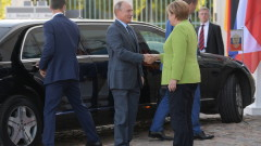 Путин и Меркел: Газ, Украйна, Сирия, бежанци