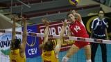 "Волейболните ""лъвици"" се класираха за Евроволей 2017"