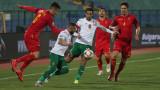 Марко Янкович: Срещу България трябва да спечелим всички три точки