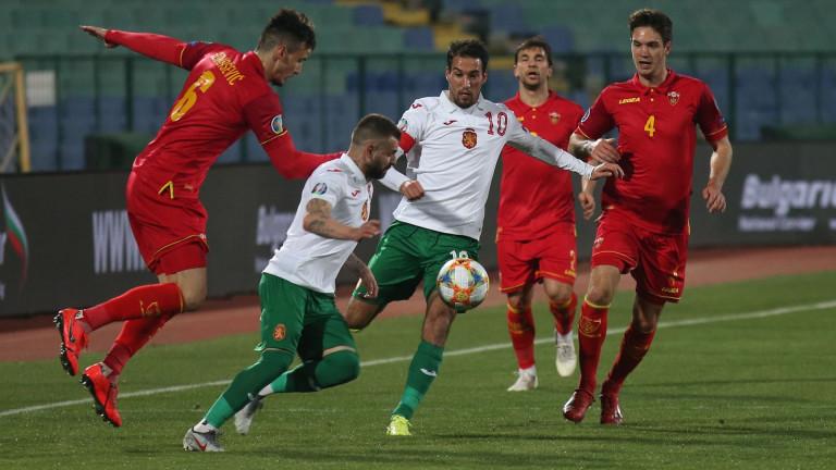 Националният отбор на Българияне успя да победисвоя гост Черна гора