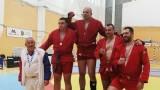 Резултати от Държавното първенство по самбо и бойно самбо за мъже и жени в Панагюрище