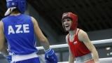 Българските боксьорки узнаха съперничките си на Световното в Индия