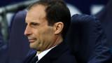 Масимилиано Алегри: Ювентус е последният ми клуб в Италия