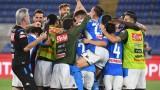 Наполи спечели Копа Италия след изпълнение на дузпи срещу Ювентус
