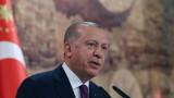 """Ердоган нападна """"фашистка"""" Германия и призова Макрон да потърси психиатър"""