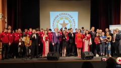 Раздадоха годишните награди на ОСК ЦСКА