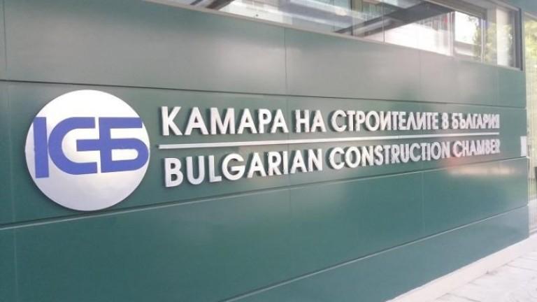 От КСБ искат държавата да им плати натрупаните задължения