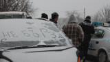 266 катастрофи в София с първия сняг
