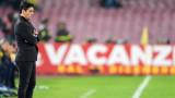 Винченцо Монтела официално се завърна на треньорския пост във Фиорентина