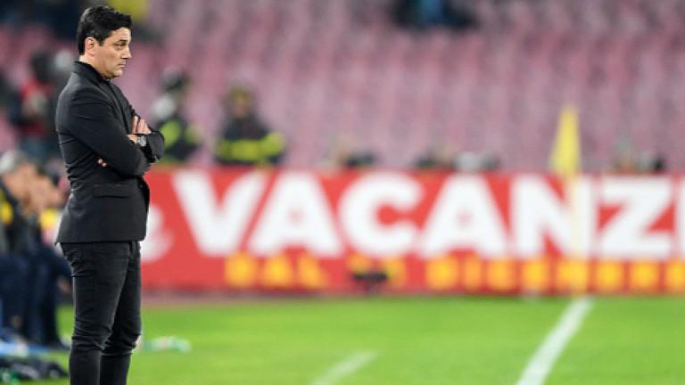 Треньорът на Милан Винченцо Монтела продължава да гледа оптимистично, въпреки