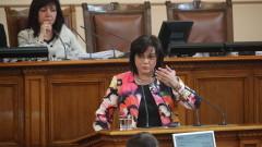 Нинова прожектира в НС лява България
