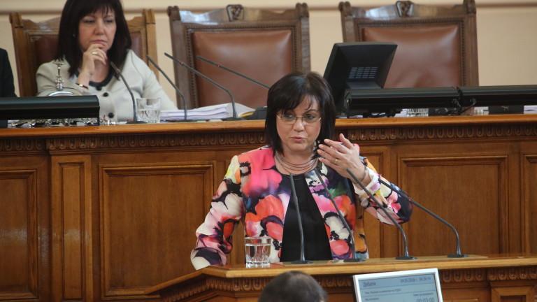 Депутатите отхвърлиха идеята на БСП да им орежат заплатите