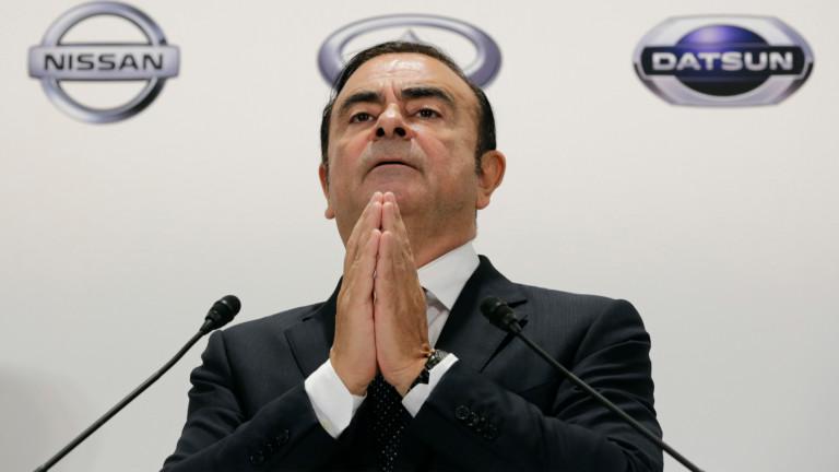 Бившият председател на Nissan получи обвинения за финансови злоупотреби