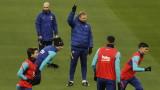 Групата на Барселона за мача с Гранада е вече ясна