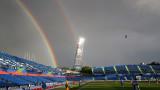 Футболният маратон в Испания започва в 15:00 часа