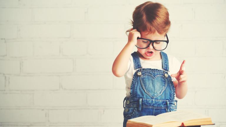 Какво прави децата умни и успешни