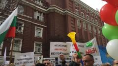 Надзирателите протестират на 26 март